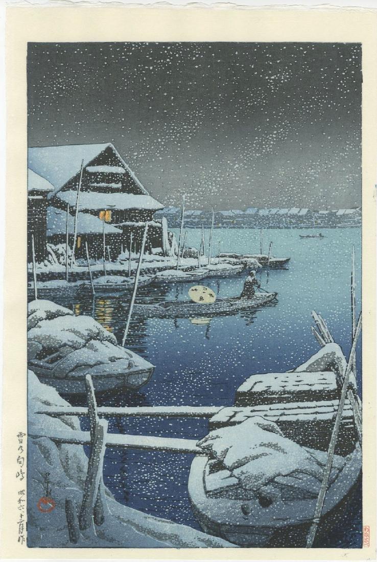 Kawase Hasui - Snow at Mukojima woodblock