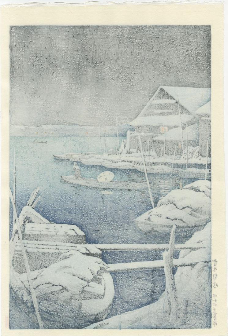 Kawase Hasui - Snow at Mukojima woodblock - 2