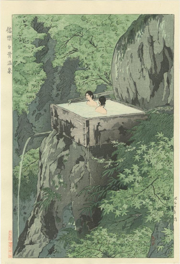 Shiro Kasamatsu - Shirahone Hotspring Shinshu woodblock