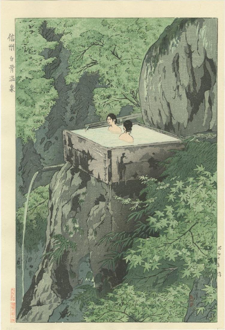 Shiro Kasamatsu - Shirahone Hotspring Shinshu woodblock