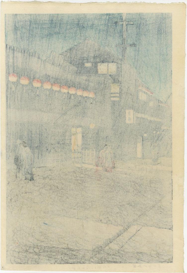 Kawase Hasui - Evening at Soemoncho, Osaka woodblock - 2