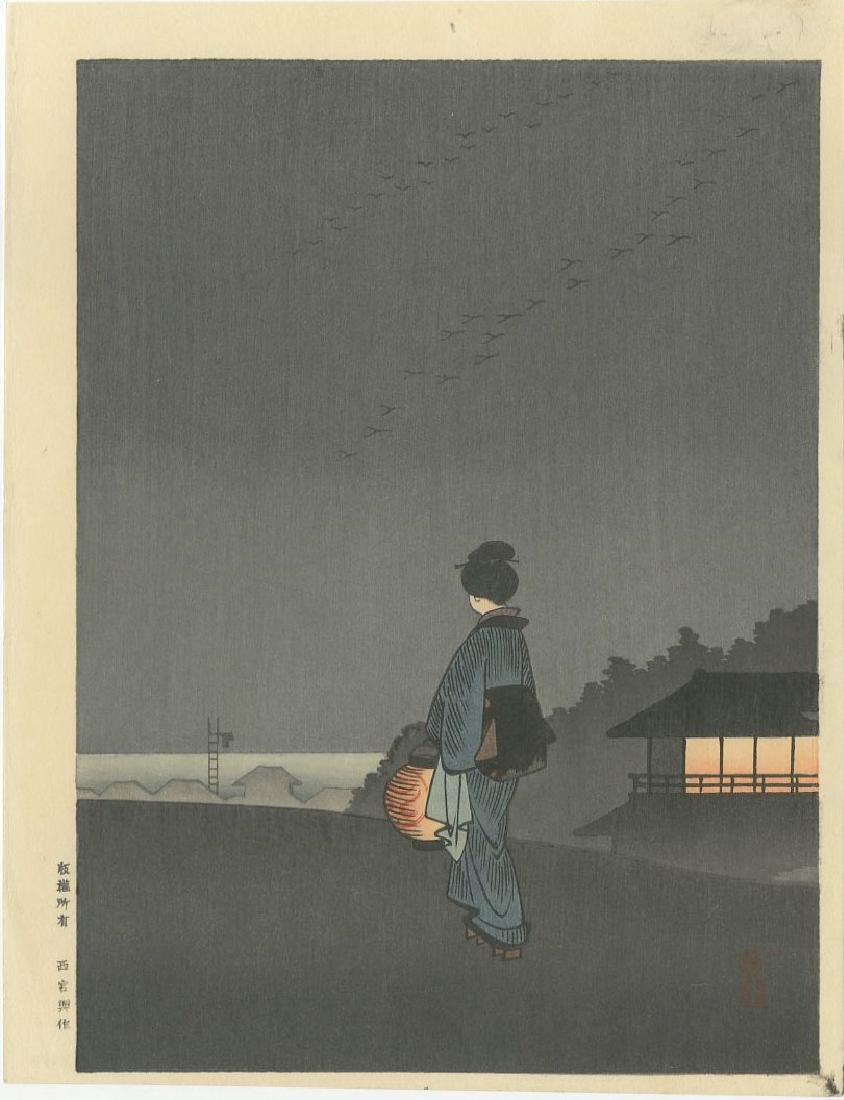 Unknown - Sumida River, Woman with Lantern woodblock