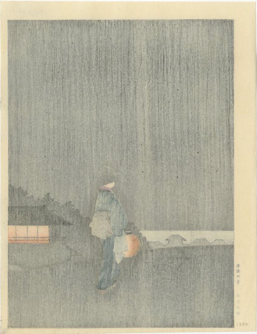 Unknown - Sumida River, Woman with Lantern woodblock - 2