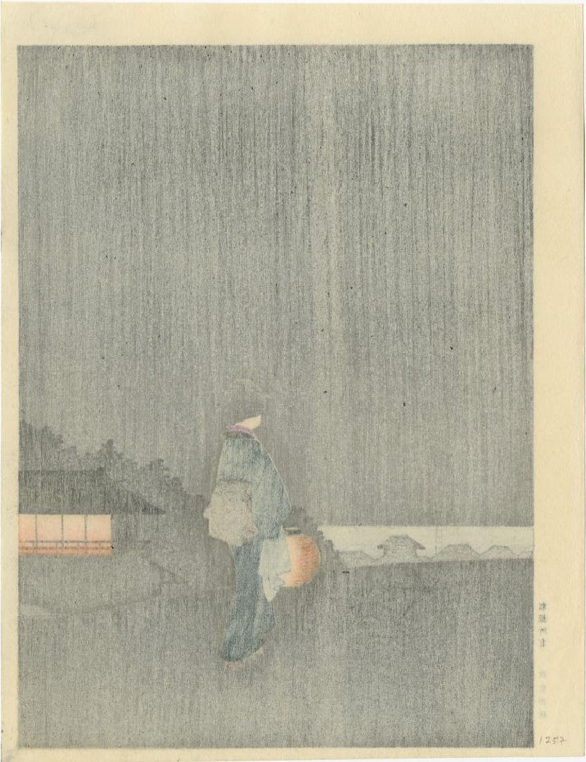 Unknown - Sumida River, Woman with Lantern woodblock - 2
