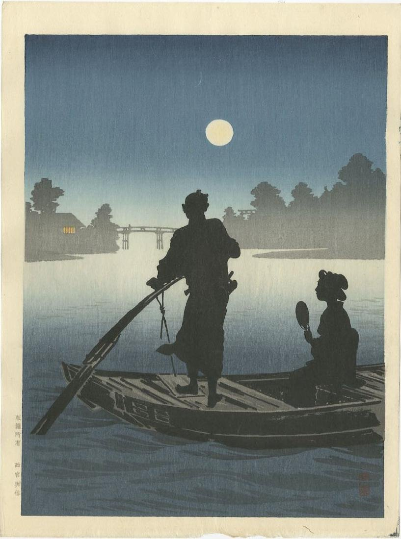 Yoshimune Arai - A Ferry Boat (Night Scenes) Woodblock