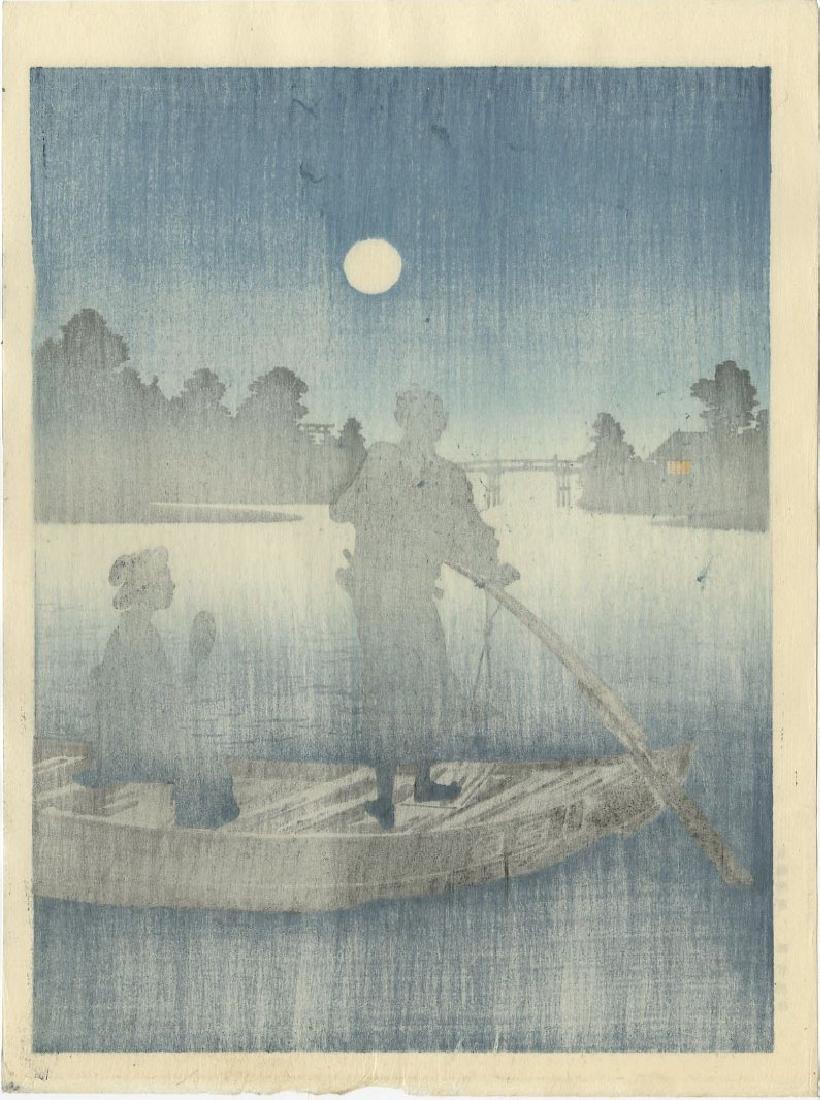 Yoshimune Arai - A Ferry Boat (Night Scenes) Woodblock - 2