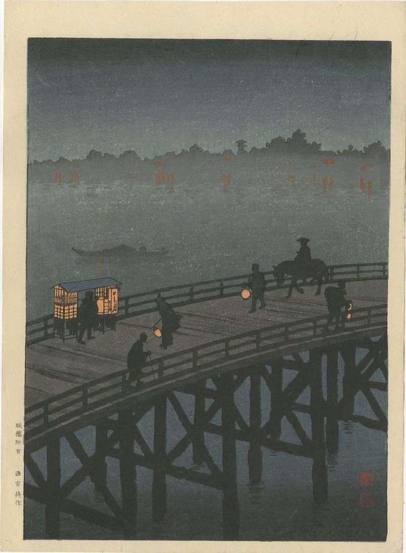 Koho Shoda - Ohashi Bridge at Atako woodblock