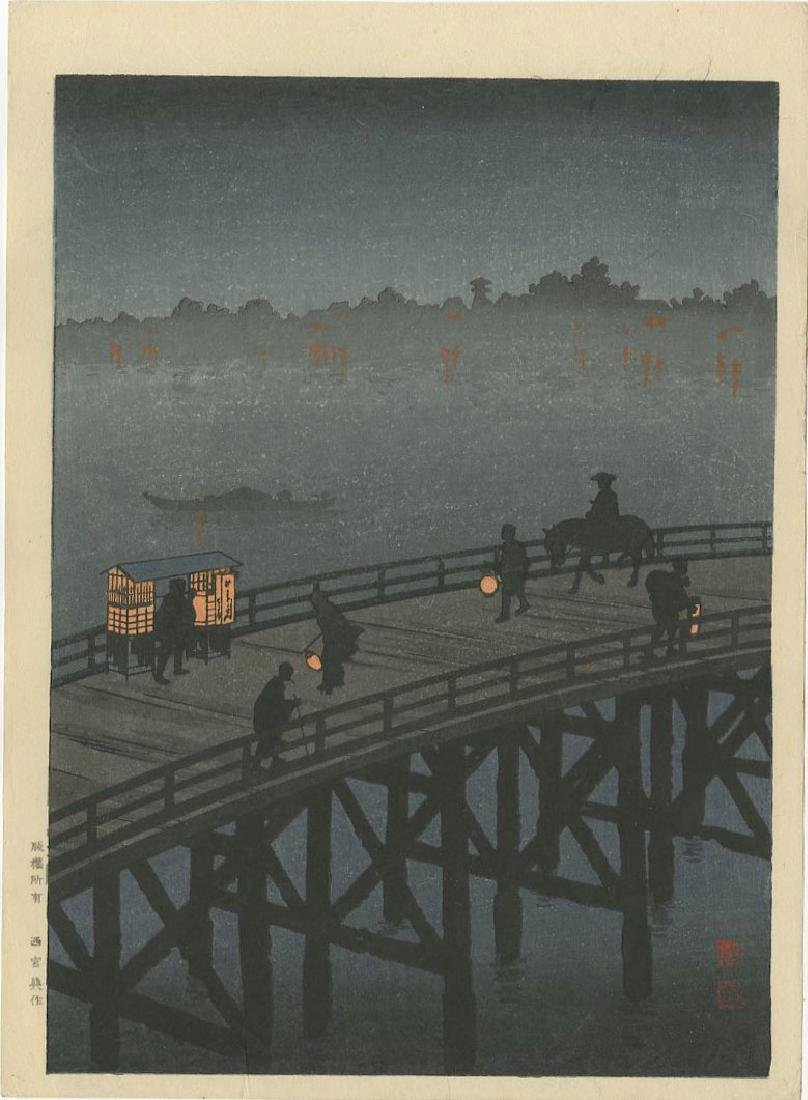 Koho Shoda - Ohashi Bridge at Atako woodblock