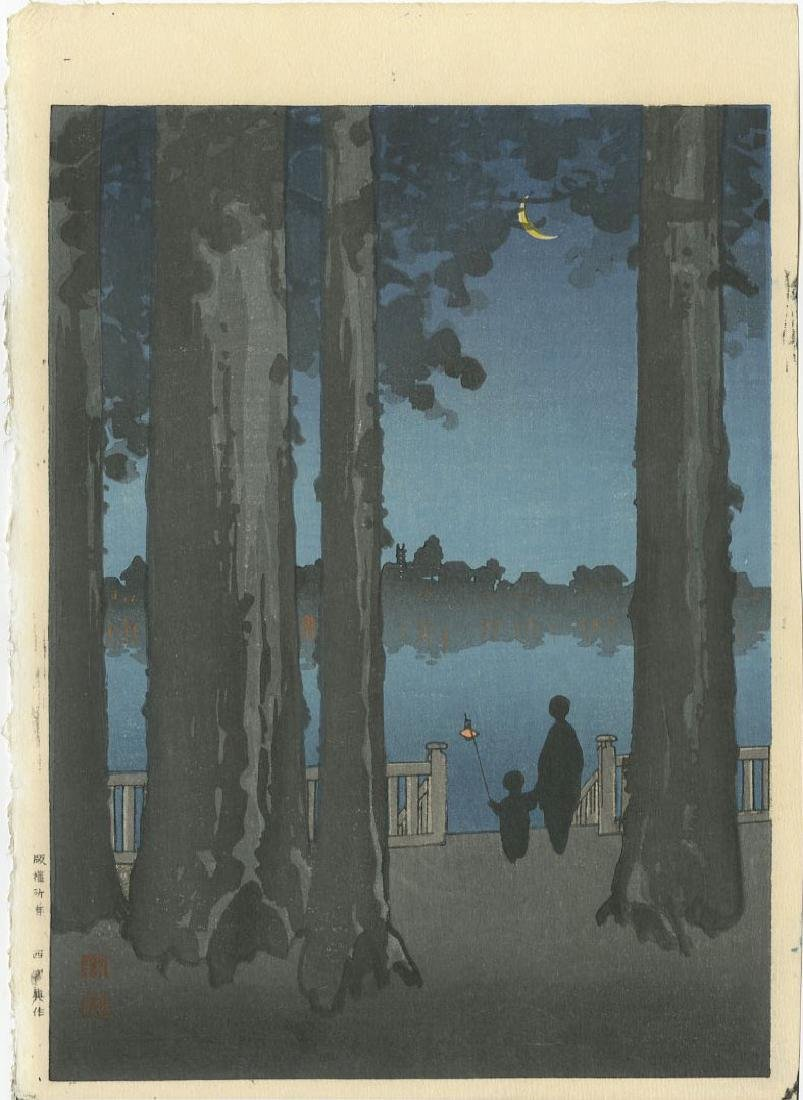 Koho Shoda - Ueno Park (Night Scenes) woodblock