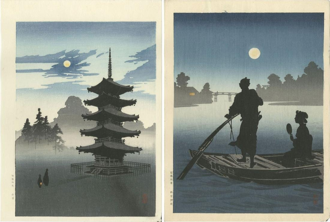 Night Scenes - PAIR: Pagoda by Moonlight + A Ferry Boat