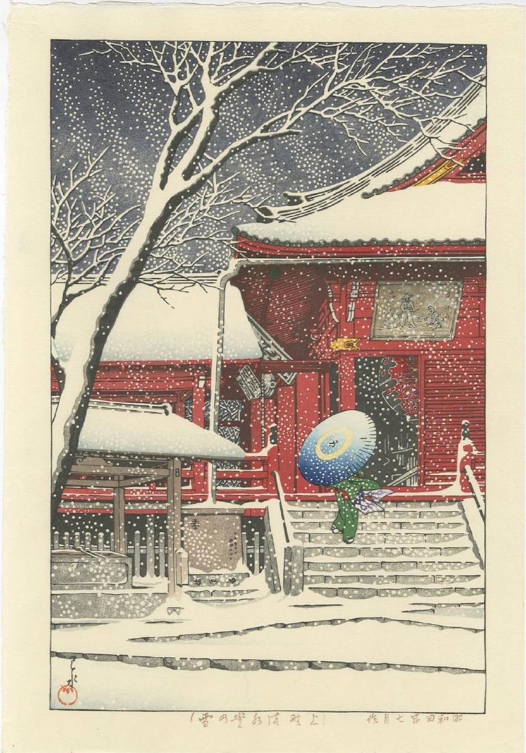 Kawase Hasui - Snow at Ueno Kiyomizu Temple woodblock
