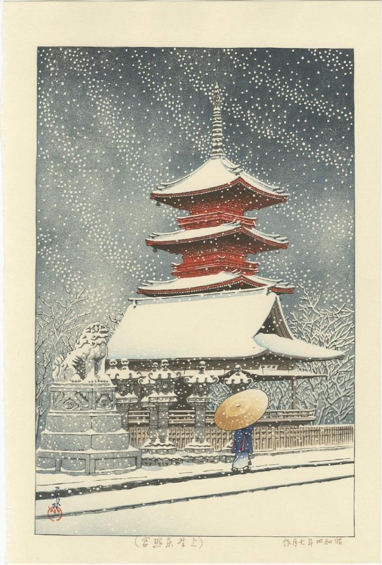 Kawase Hasui - Snow at Ueno Toshogu Shrine woodblock