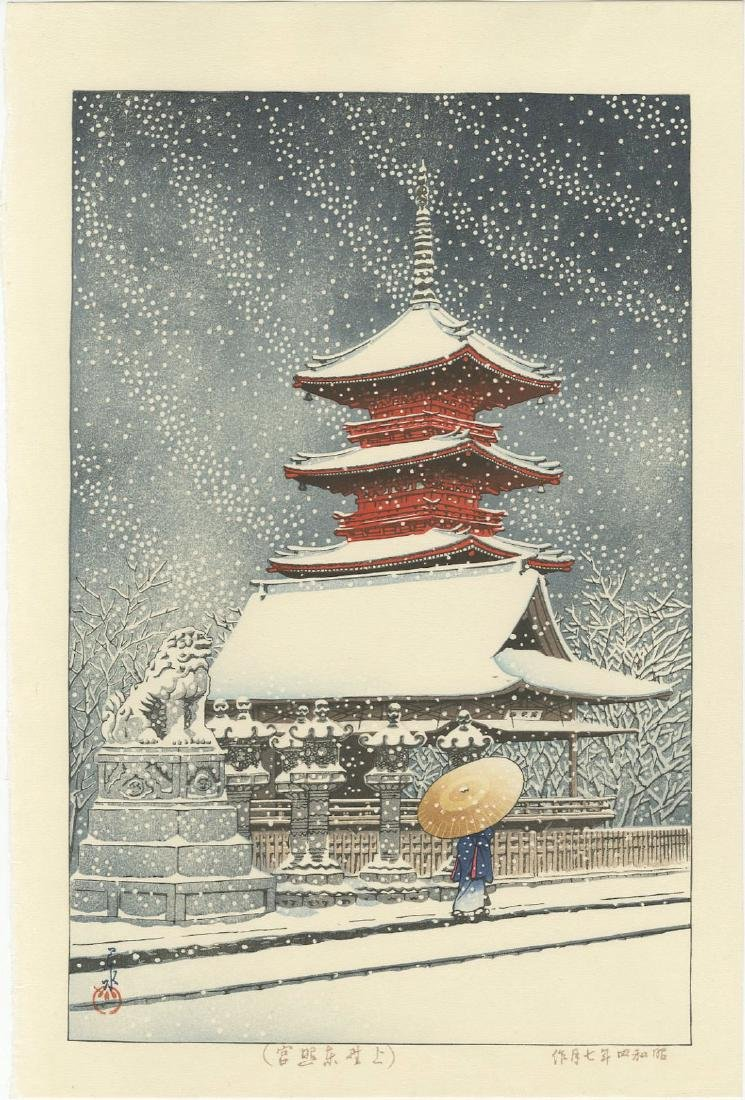 Kawase Hasui - Snow at Ueno Toshogu Shrine woodblock