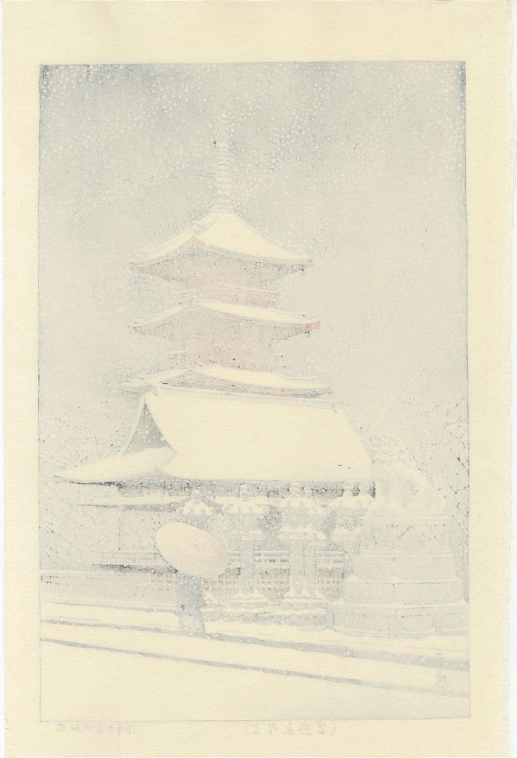 Kawase Hasui - Snow at Ueno Toshogu Shrine woodblock - 2