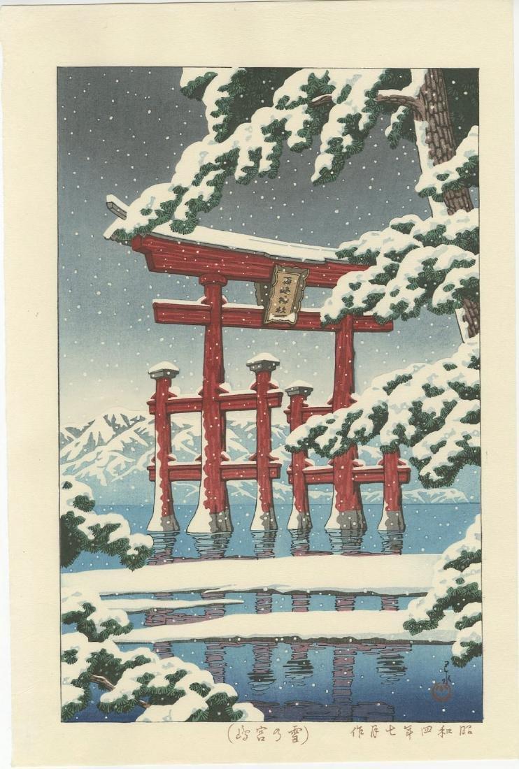 Kawase Hasui - Snow at Miyajima woodblock