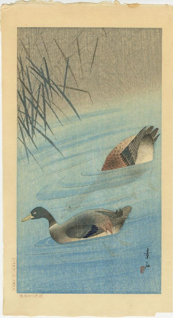 Soseki Komori - Two Ducks 1929 woodblock