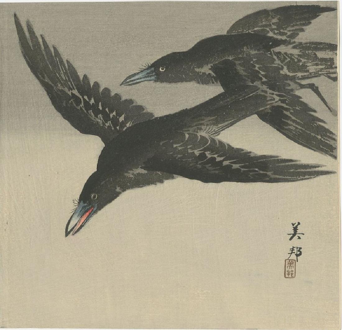 Takahashi Biho - Two Crows in Light Snow woodblock