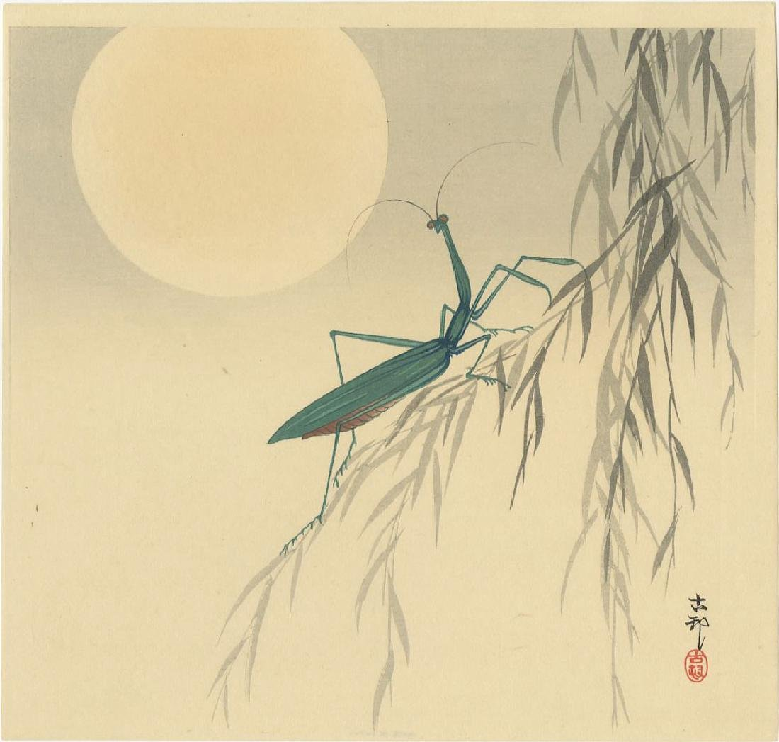 Ohara Koson - Praying Mantis Full Moon woodblock