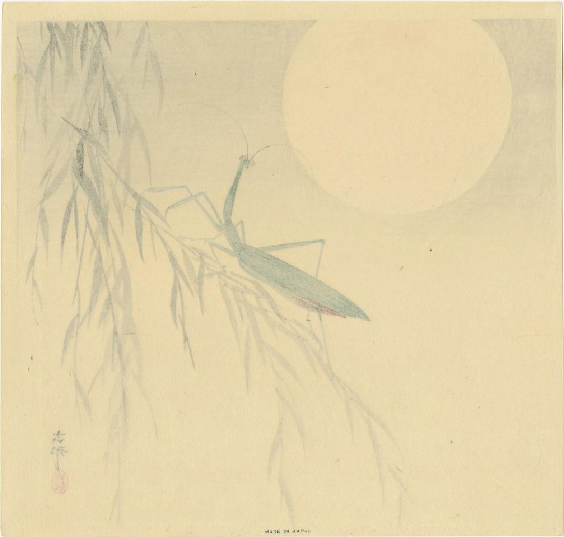 Ohara Koson - Praying Mantis Full Moon woodblock - 2