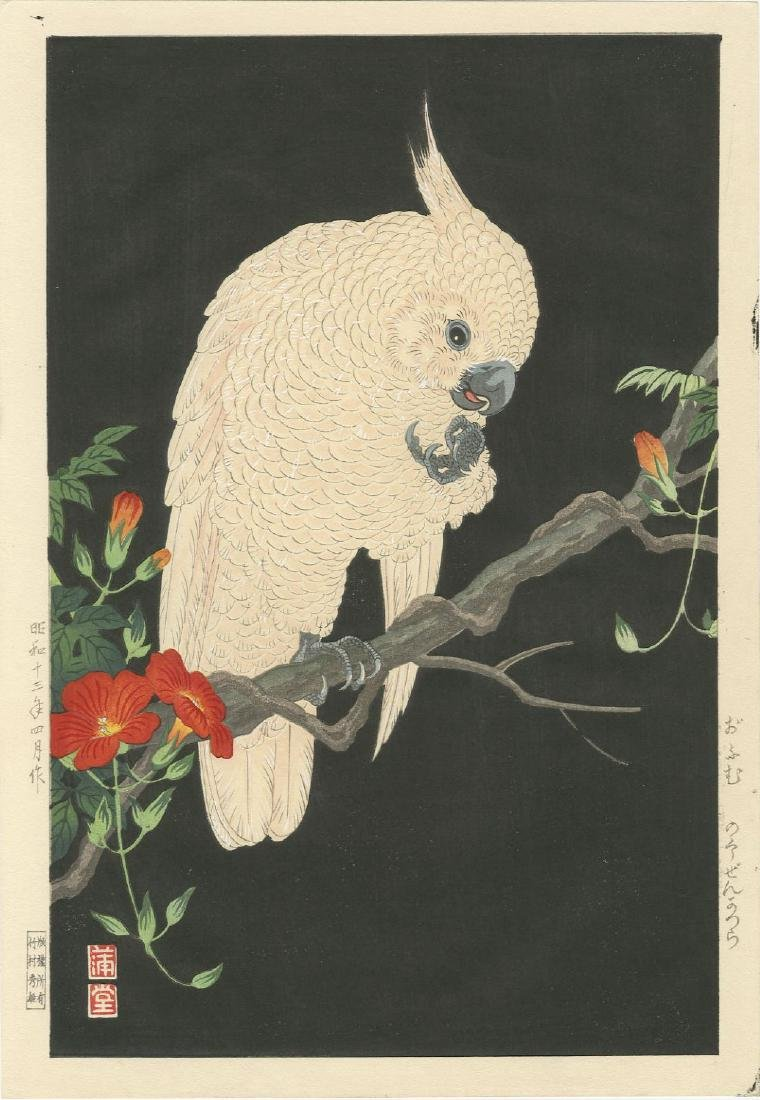 Hodo Nishimura - Cockatoo on Black (1938) woodblock