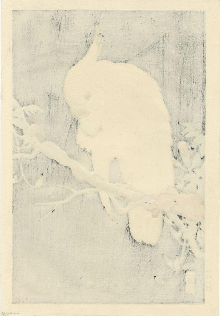 Hodo Nishimura - Cockatoo on Black (1938) woodblock - 2
