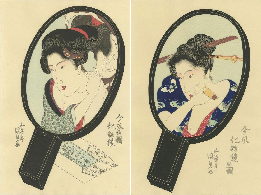 Kunisada - PAIR Mirrors of Modern Makeup woodblocks