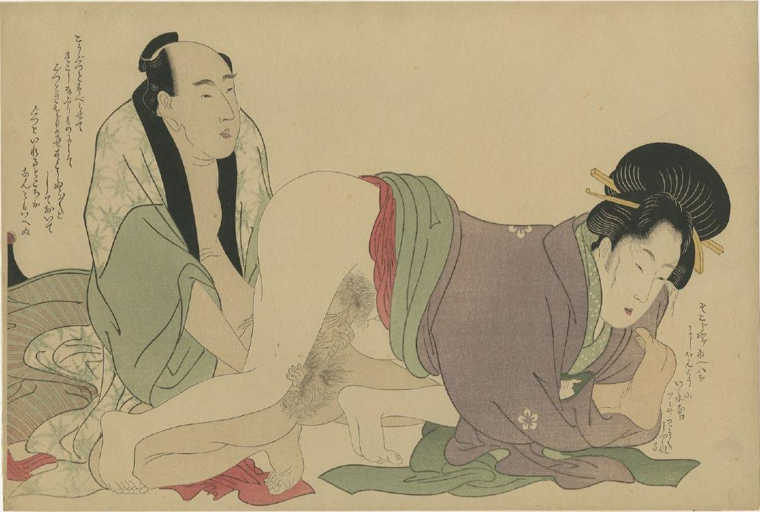 Utamaro - Prelude to Desire shunga woodblock