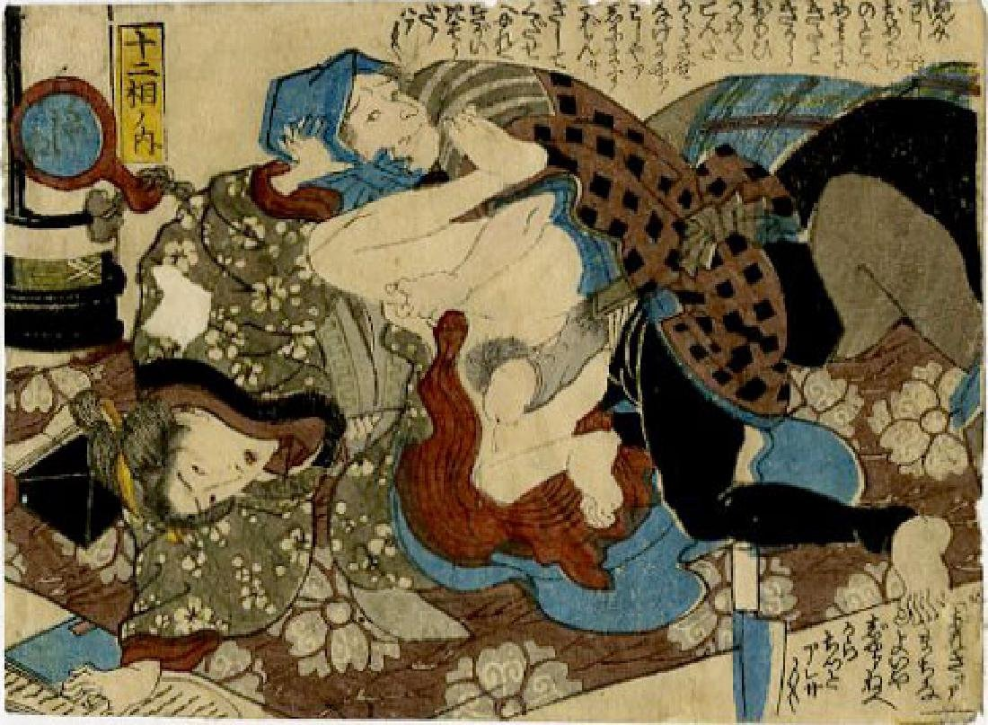 Utagawa School - 1830's original shunga woodblock C