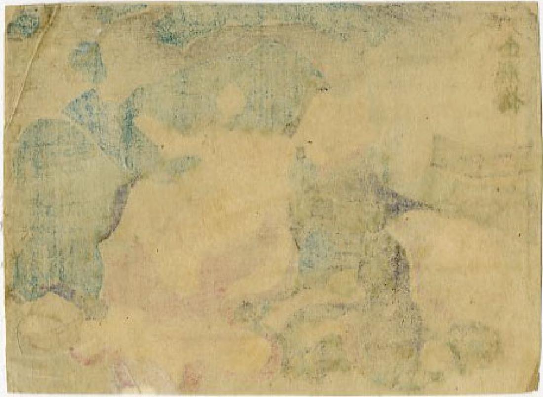Utagawa School - 1830's original shunga woodblock D - 2