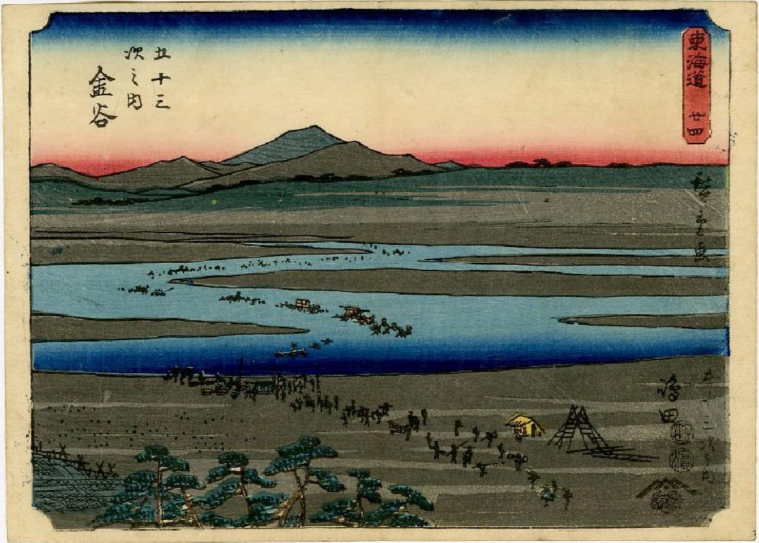 Hiroshige - Tokaido Kanaya Station 1850's woodblock