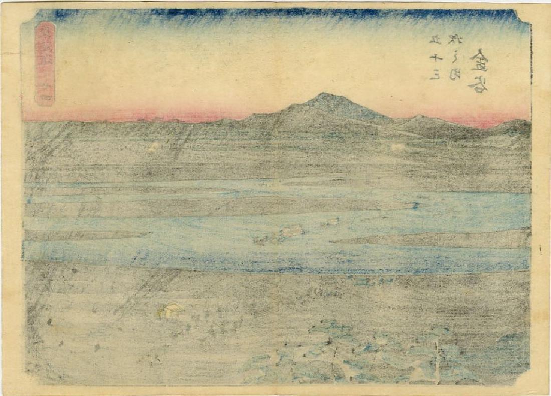 Hiroshige - Tokaido Kanaya Station 1850's woodblock - 2