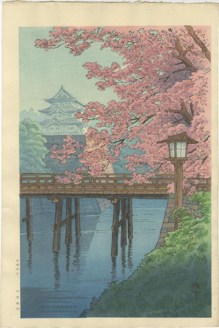 Ito Yuhan - Cherry Blossoms and Castle woodblock