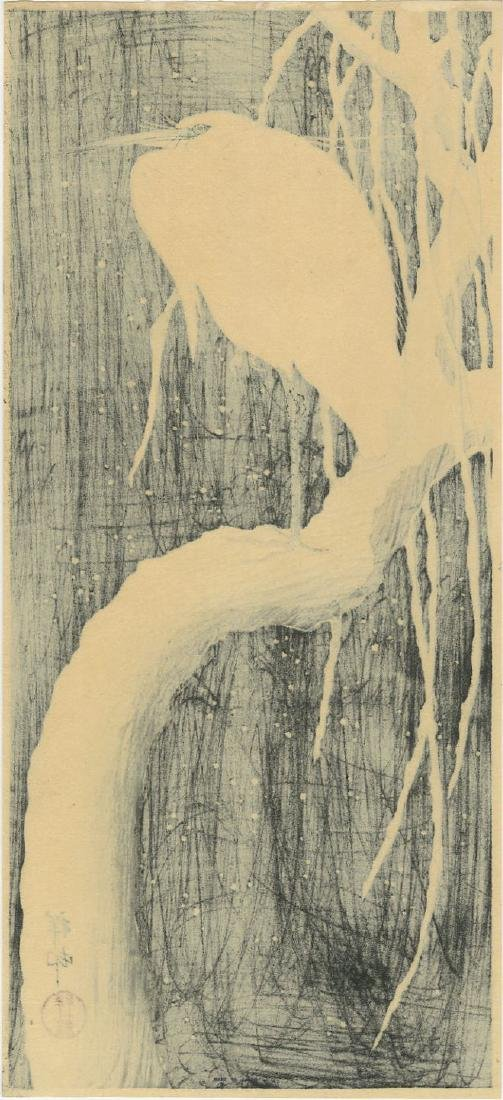 Ohara Koson - Egret on Snowy Branch  woodblock Pre-EQ - 2