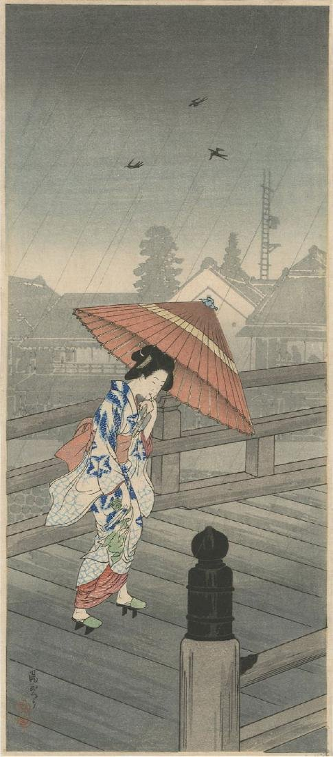 Shotei Takahashi/Hiroaki- Returning from Bath woodblock