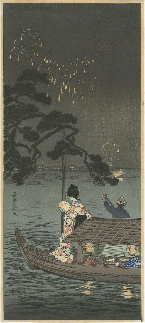 (after) Shotei - Fireworks at Ryogoku  woodblock