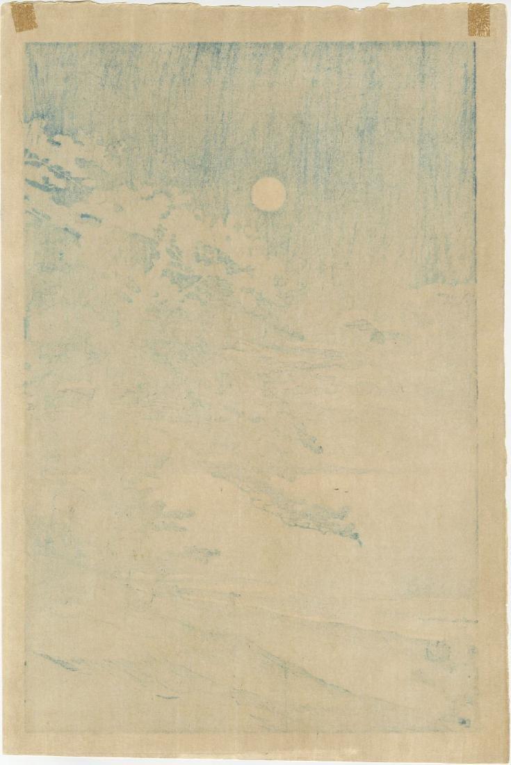 Kawase Hasui - Spring Moon at Ninomiya Beach woodblock - 2