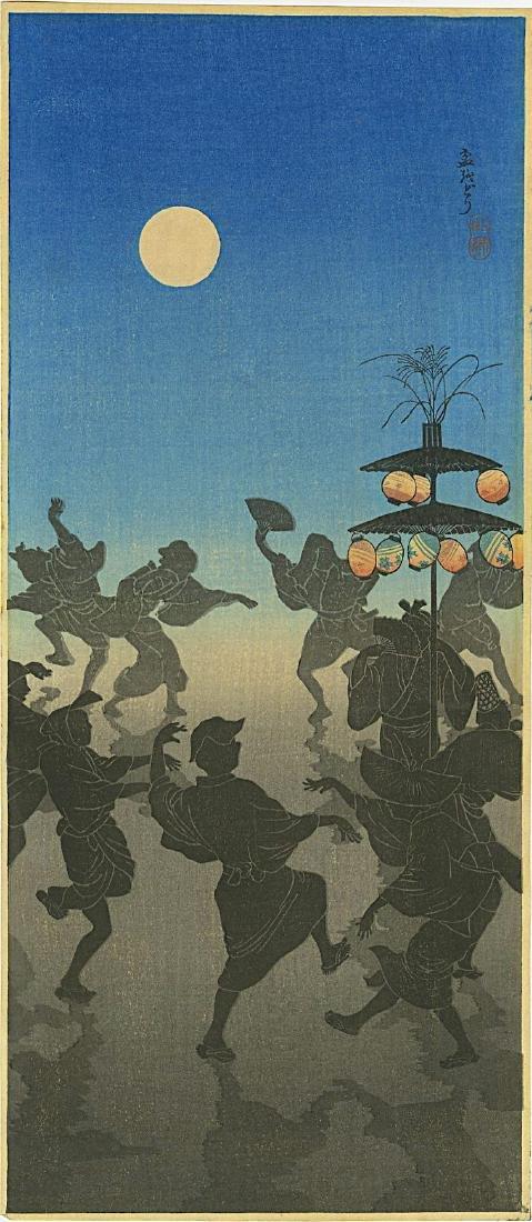 Shotei (Hiroaki) - Silhouettes Lantern Dance woodblock