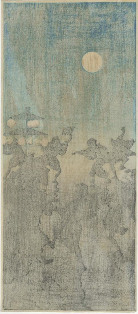 Shotei (Hiroaki) - Silhouettes Lantern Dance woodblock - 2