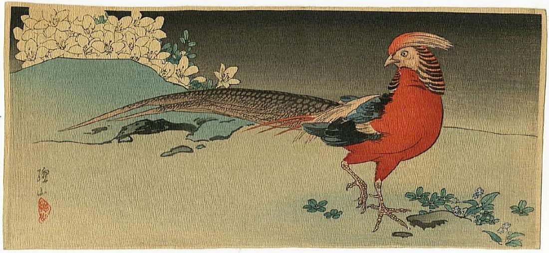 Sozan Ito: Pheasant Woodblock (crepe) 1925