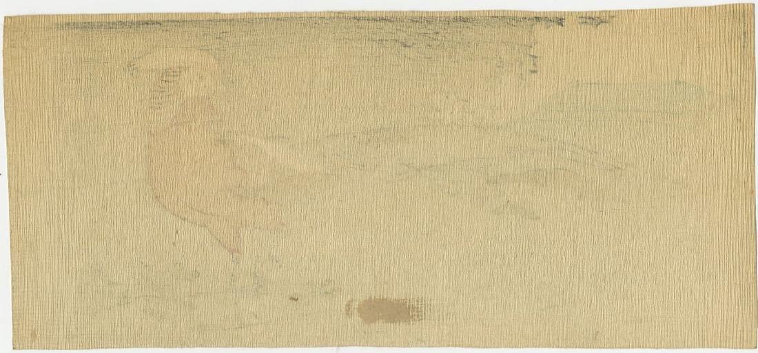 Sozan Ito: Pheasant Woodblock (crepe) 1925 - 2