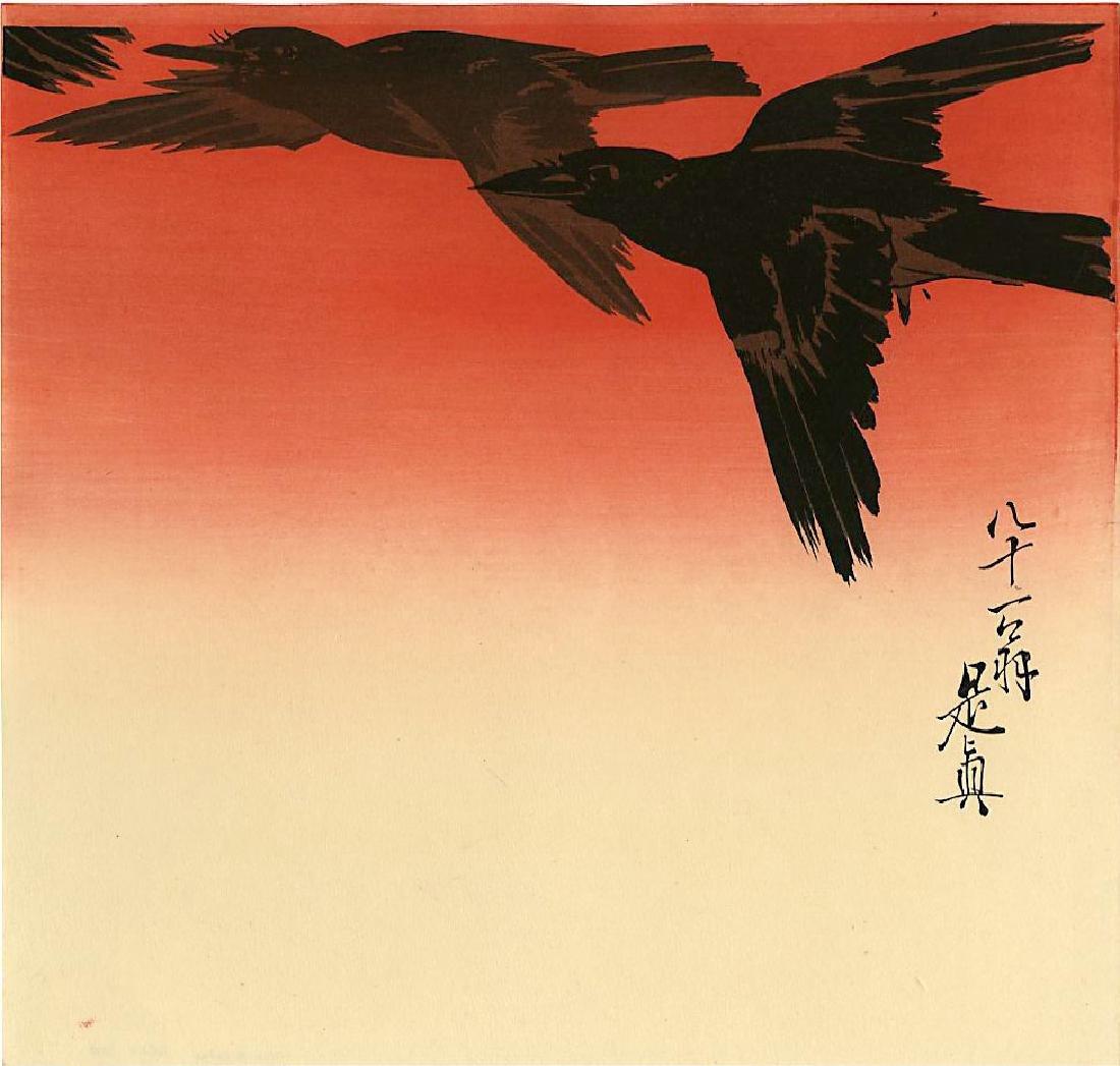 Zeshin Shibata: Three Crows in Flight Woodblock