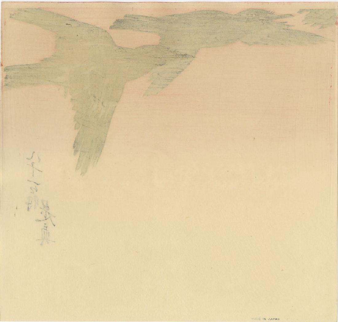 Zeshin Shibata: Three Crows in Flight Woodblock - 2