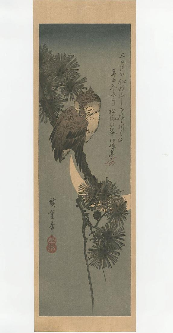 Hiroshige Ando: Little Owl with Crescent Moon woodblock