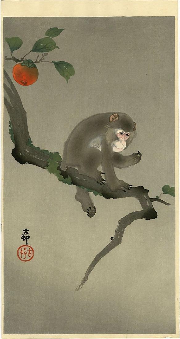 Koson Ohara: Two Monkey Themed Woodblocks - 3