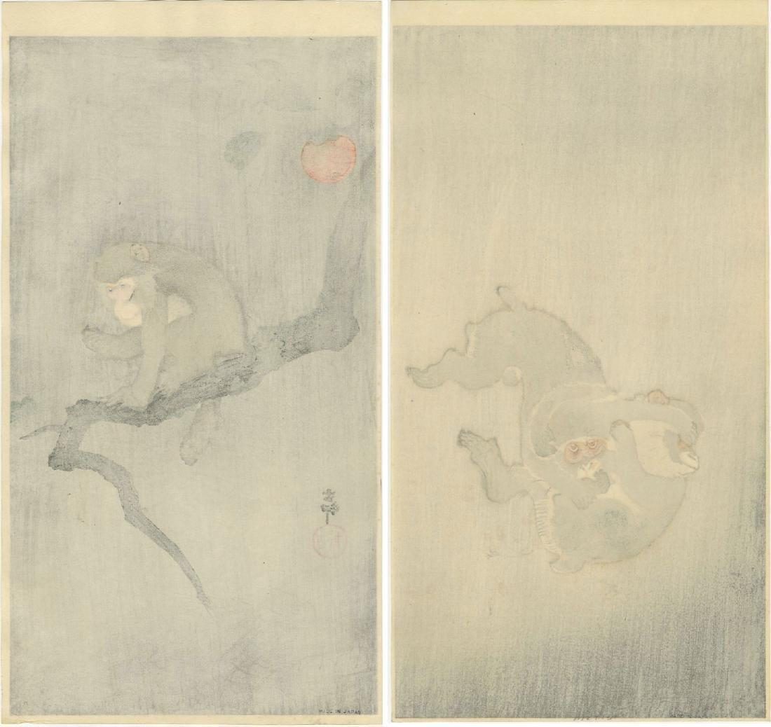 Koson Ohara: Two Monkey Themed Woodblocks - 4