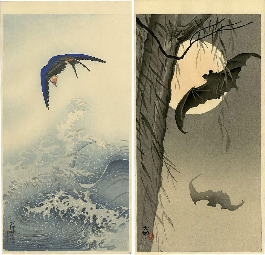 Koson: Two  Woodblocks - Swallow and Bats