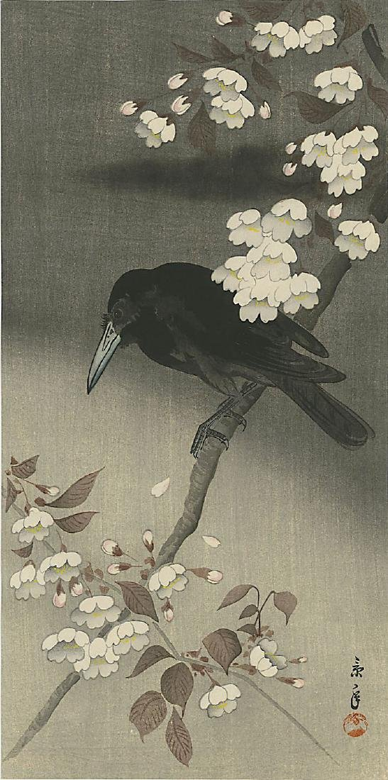 Keinen Imao: Crow on a Blossoming Cherry Tree Woodblock