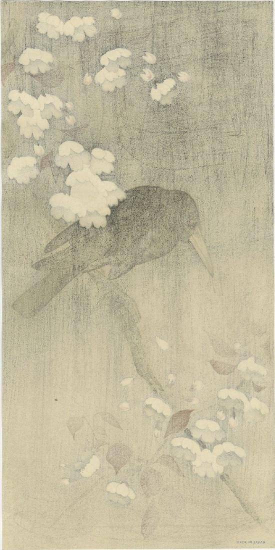 Keinen Imao: Crow on a Blossoming Cherry Tree Woodblock - 2