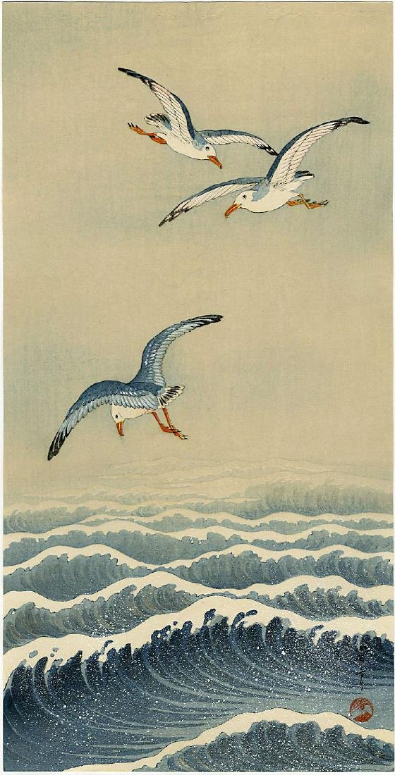 Seitei Watanabe: Seagulls Over Waves woodblock