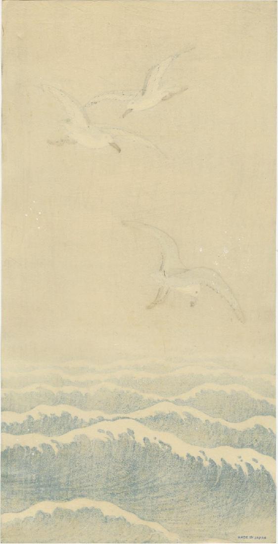 Seitei Watanabe: Seagulls Over Waves woodblock - 2